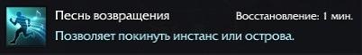 Лост Арк песни