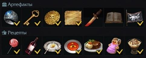 Lost Ark рецепты