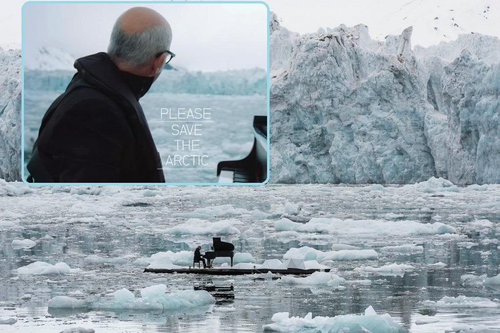 Арктическая элегия