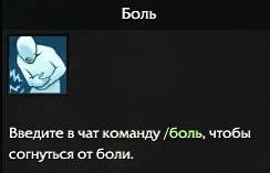 04 ehmociya bol lost ark