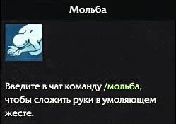 06 ehmociya molba lost ark