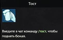 19 ehmociya tost lost ark