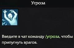 21 ehmociya ugroza lost ark