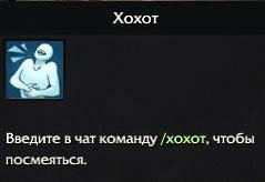 24 ehmociya khokhot lost ark