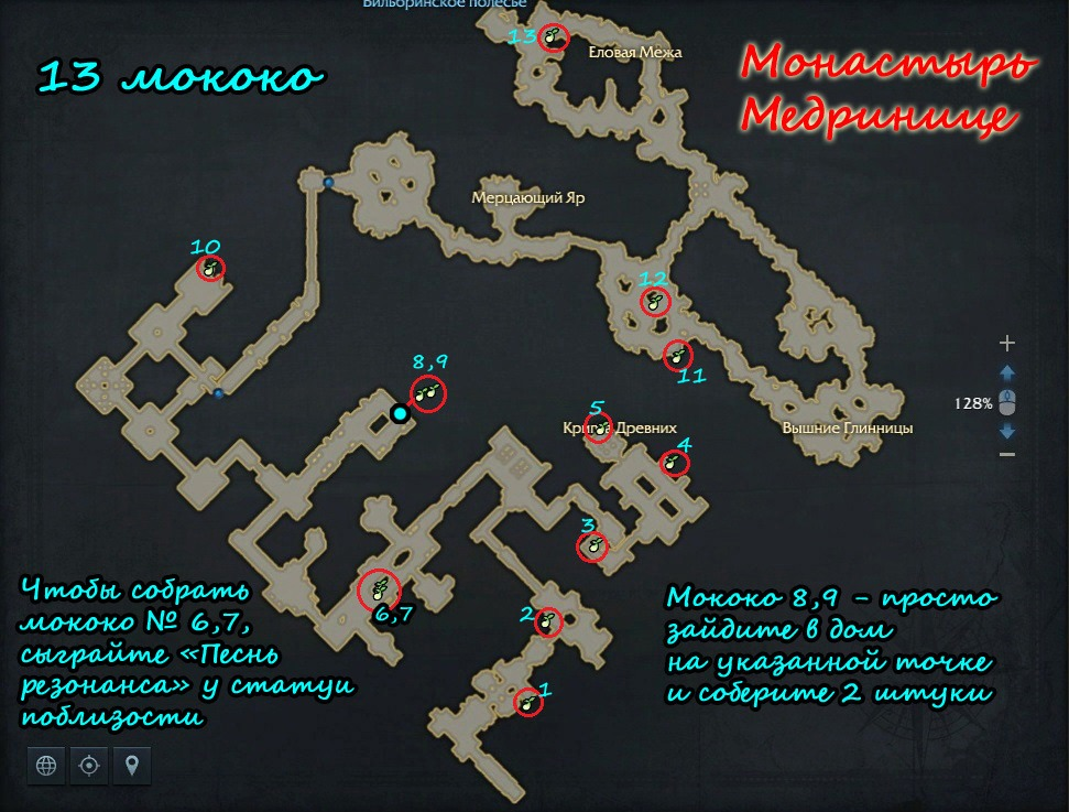 monastyr medrinice lost ark 1