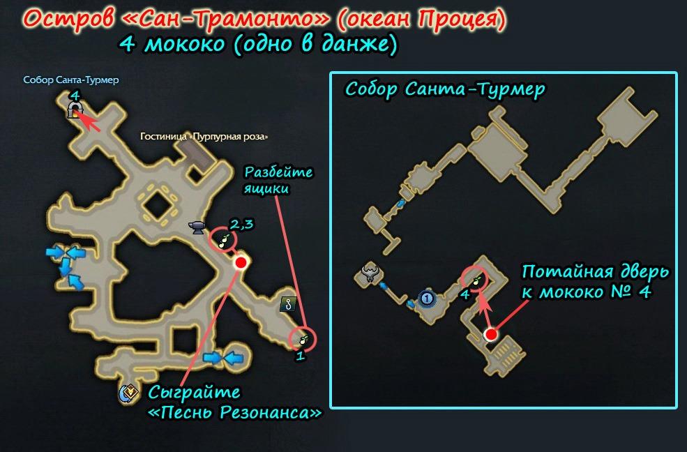 08 mokoko ostrov san tramonto lost ark karta 1