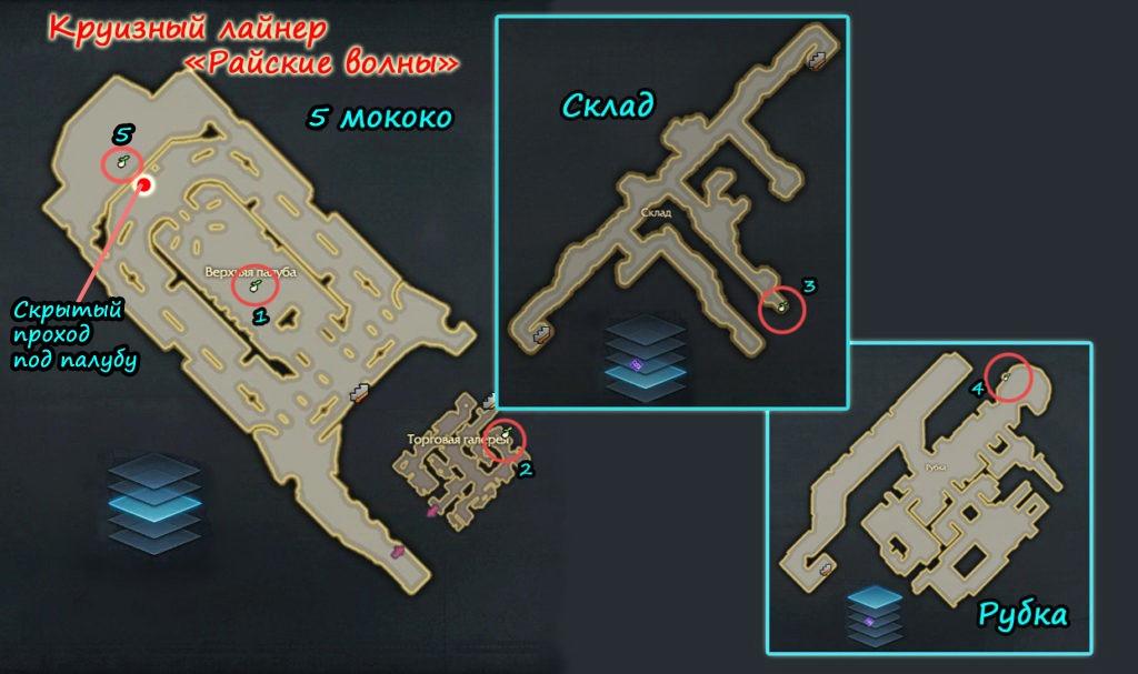 18 mokoko kruiznyj lajner rajskie volny lost ark 1