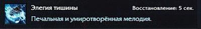 ehlegiya tishiny lost ark 1