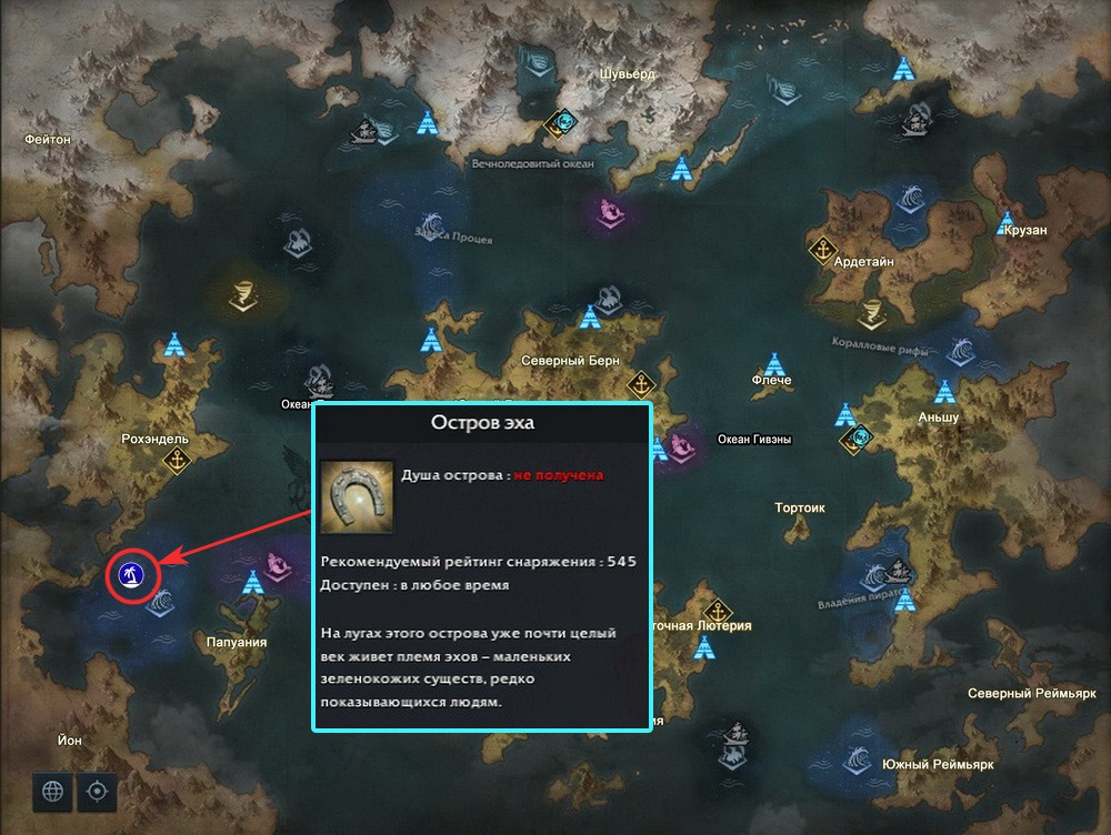 Остров эха на карте мира Лост Арк