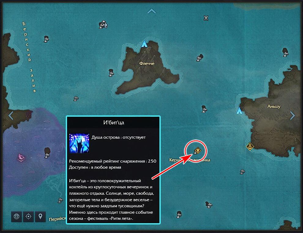 Ибица на карте мира Лост Арк