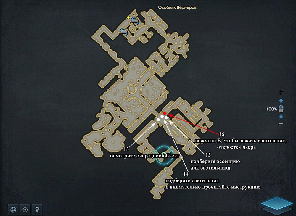 3 osobnyak vernerov ostrov mehtus lost ark