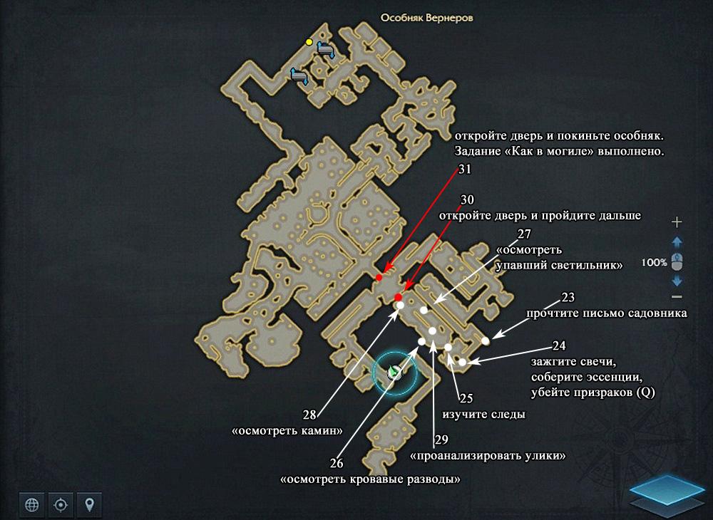 5 osobnyak vernerov ostrov mehtus lost ark 1