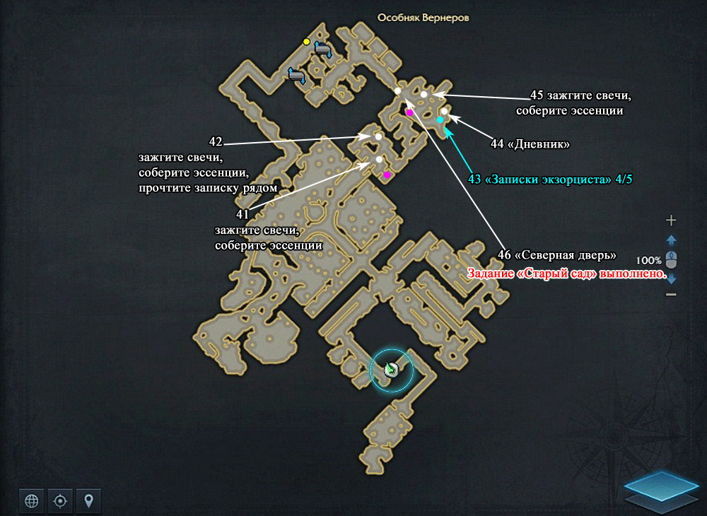 7 osobnyak vernerov ostrov mehtus lost ark 1