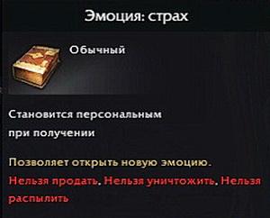 Screenshot 200716 033309