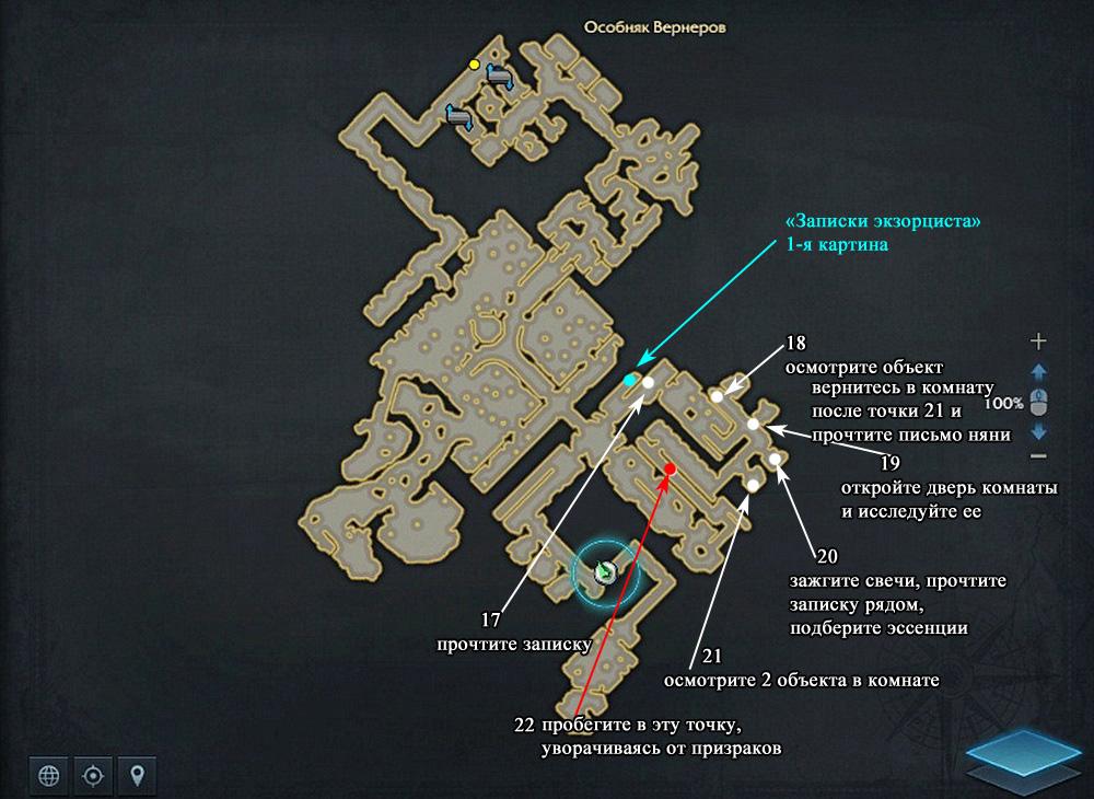 osobnyak vernerov ostrov mehtus lost ark 4 1 1