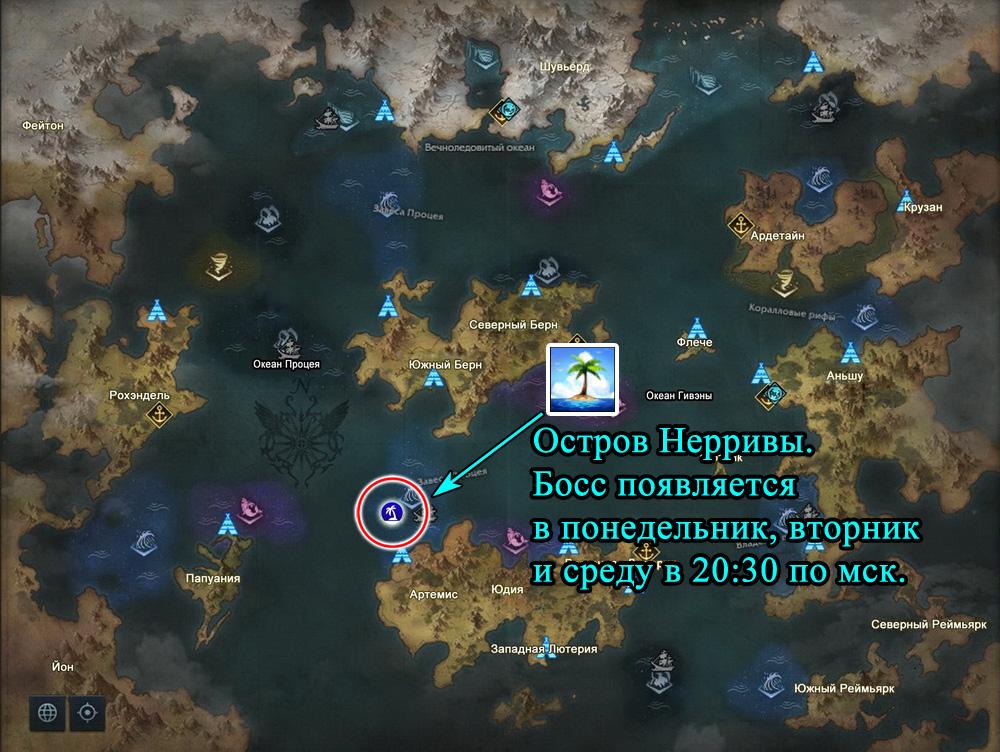 Остров Нерривы на карте мира Лост Арк