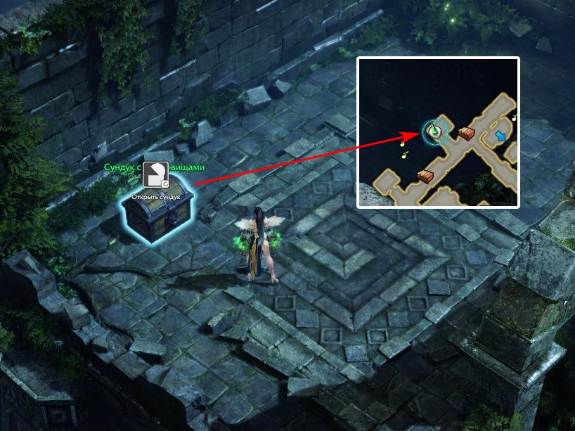 сундук с сокровищами на острове кераколь лост арк