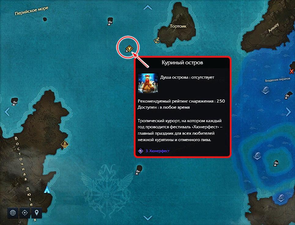 03 raspolozhenie kurinogo ostrova na karte lost ark 1
