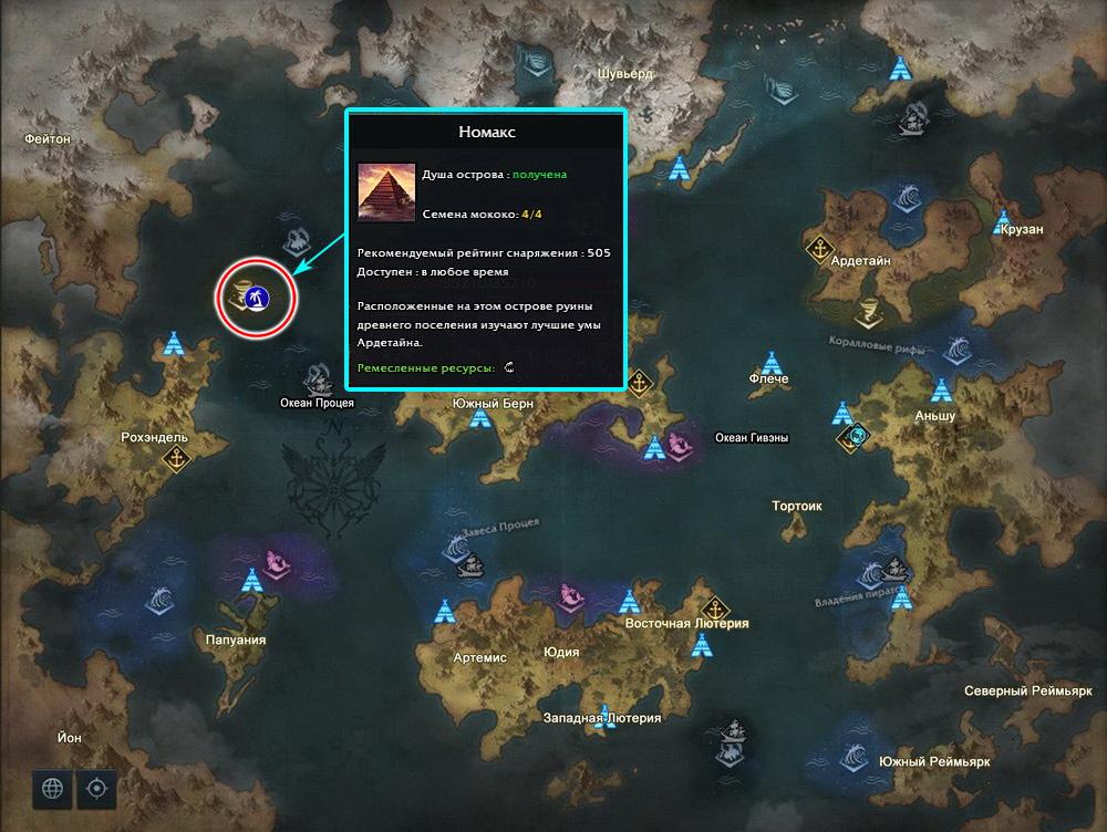 02 ostrov nomaks na karte lost ark