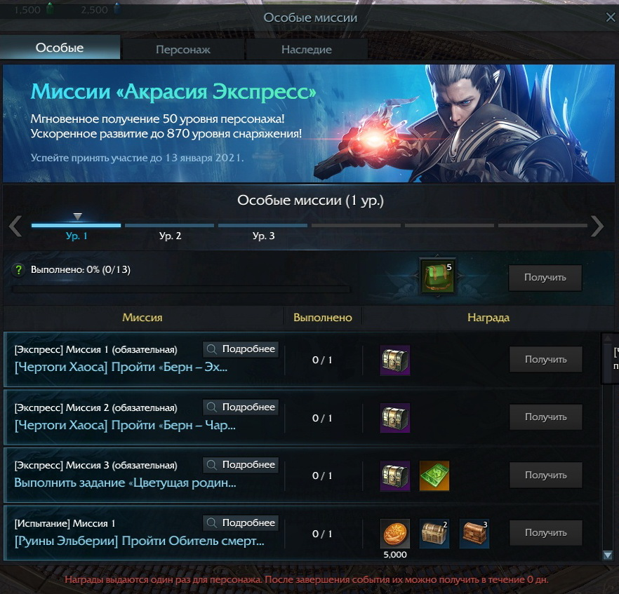 Screenshot 201022 185443