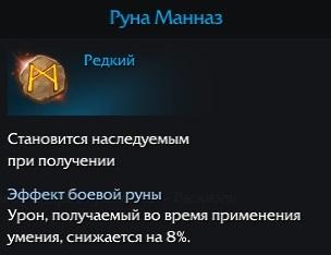 Screenshot 201025 091756