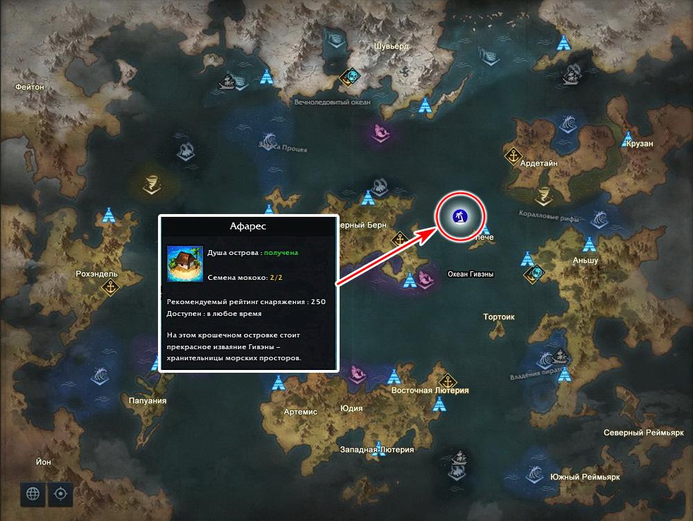 ostrov afares na karte lost ark