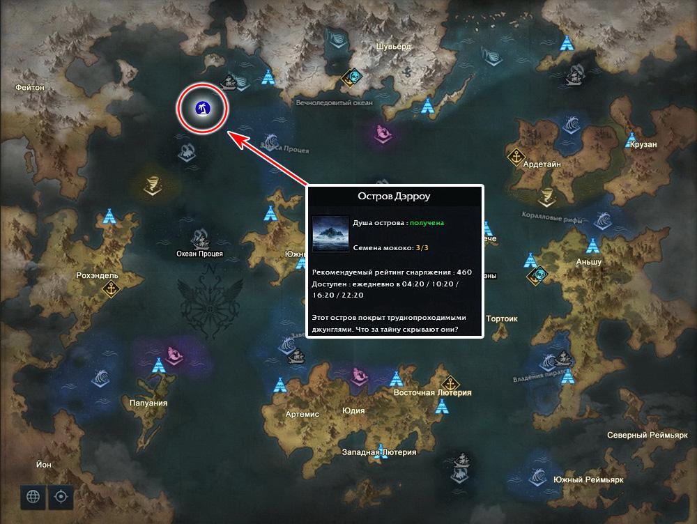 ostrov dehrrou na karte lost ark