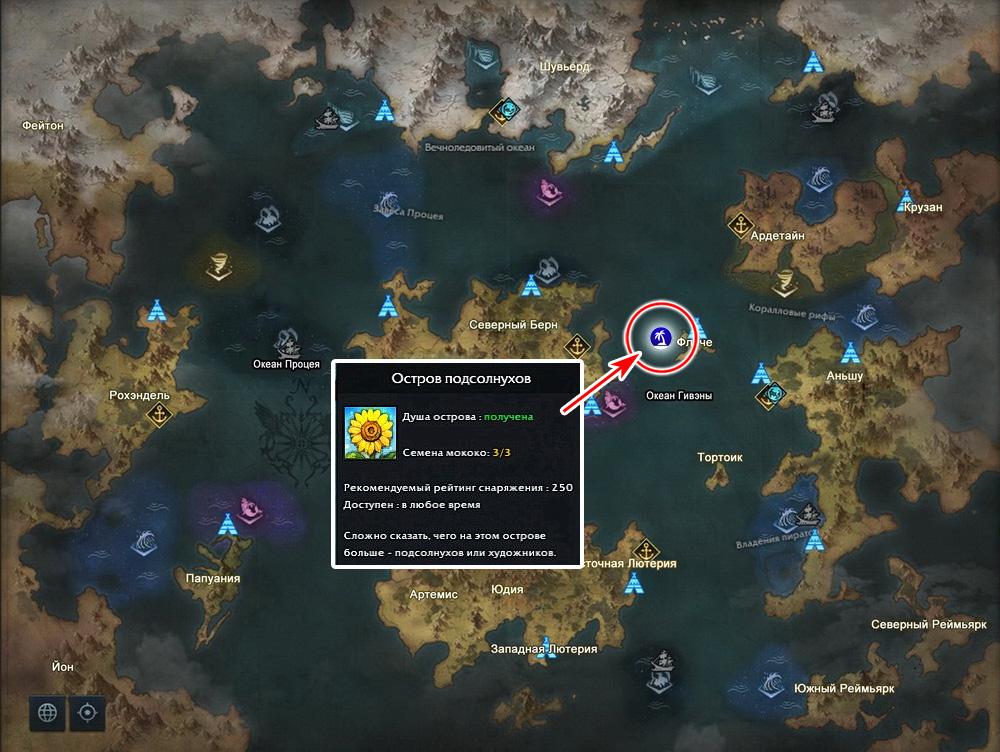 ostrov podsolnukhov na karte lost ark