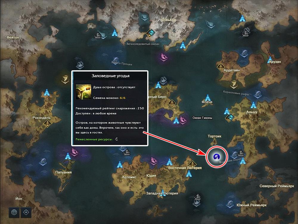 ostrov zapovednye ugodya v lost ark