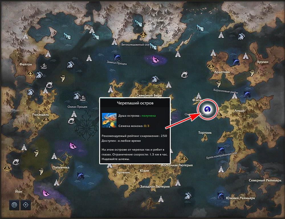 02 cherepashij ostrov na karte lost ark