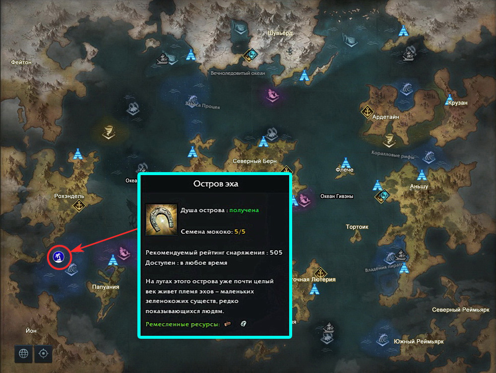 02 ostrov ehkha na karte lost ark