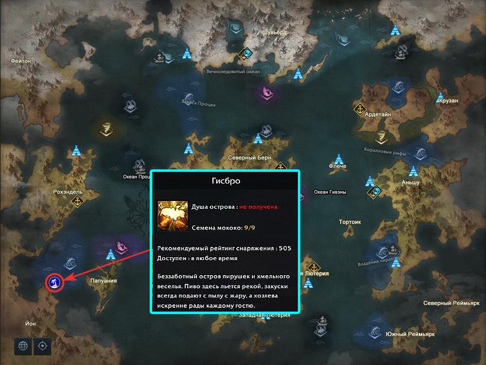 02 ostrov gisbro na karte lost ark