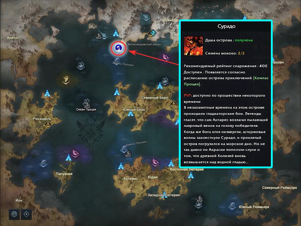 02 ostrov surado v lost ark