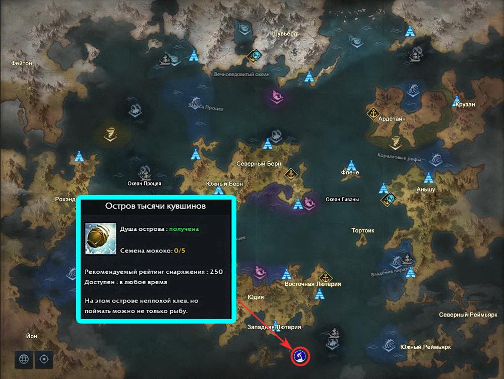 02 ostrov tysyachi kuvshinov lost ark