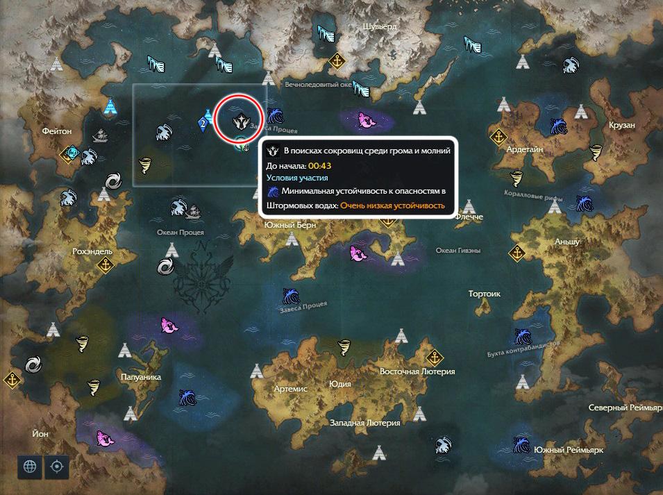 Морские локальные события в Лост Арк 2.0 на карте мира