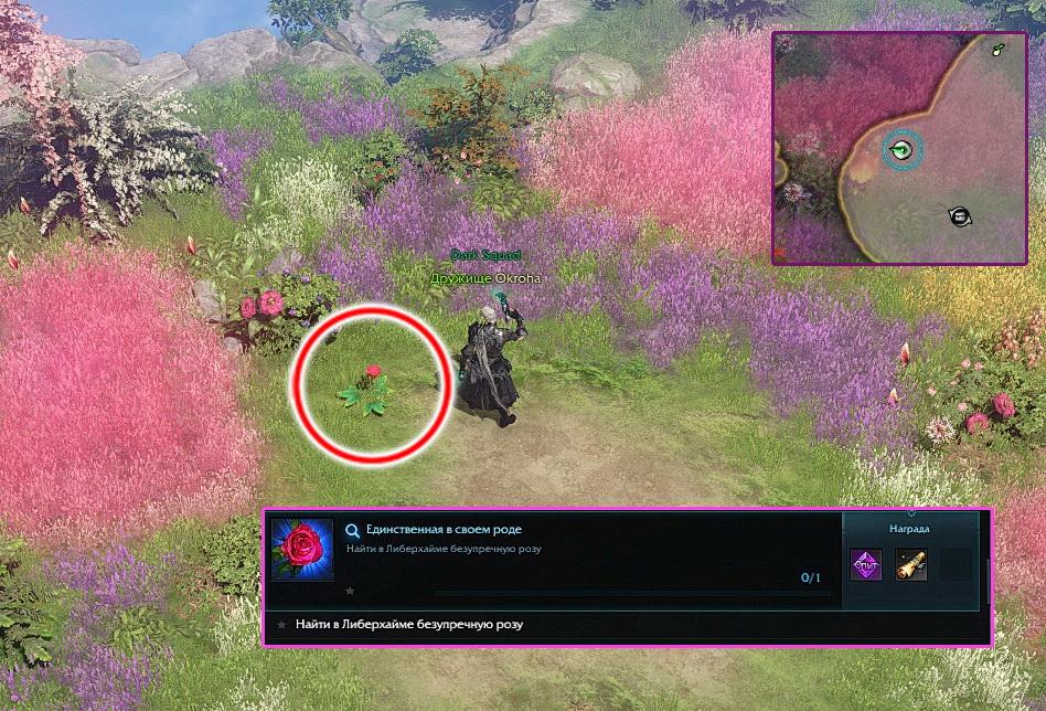 11 roza liberkhajma lost ark