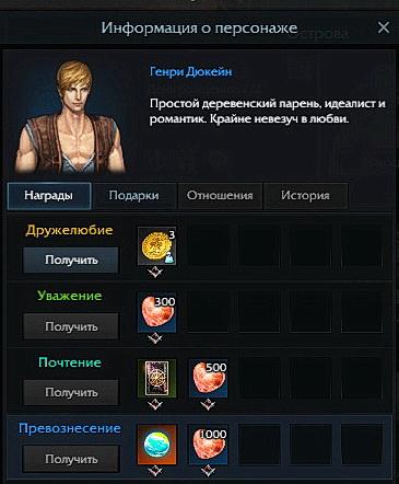 Screenshot 201021 224832