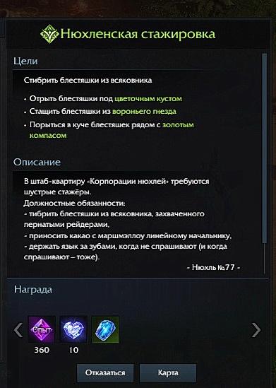 Screenshot 201118 183725