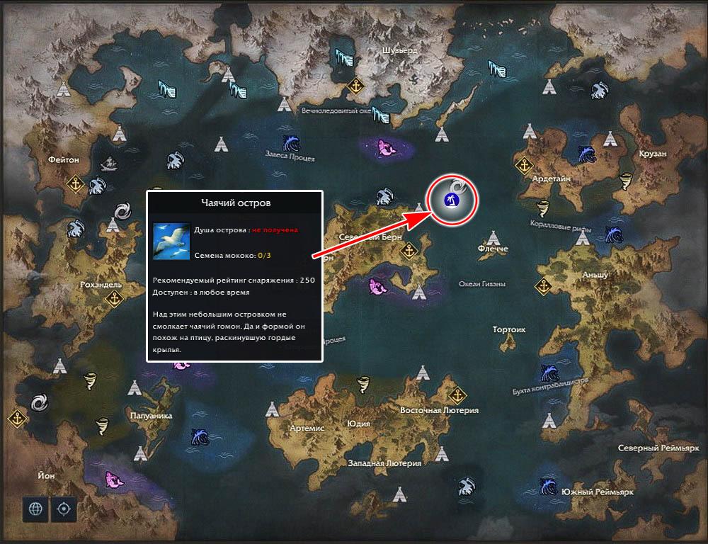 chayachij ostrov na karte lost ark