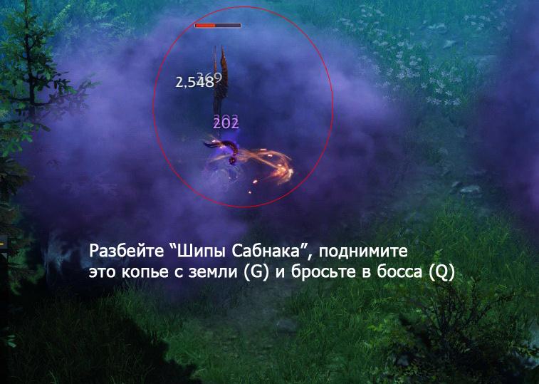 kak ubit sabnaka ostrov tysyachi kuvshinov lost ark