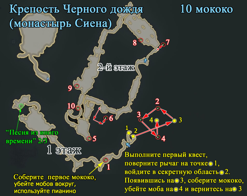 krepost chernogo dozhdya lost ark 1024x800 1 2