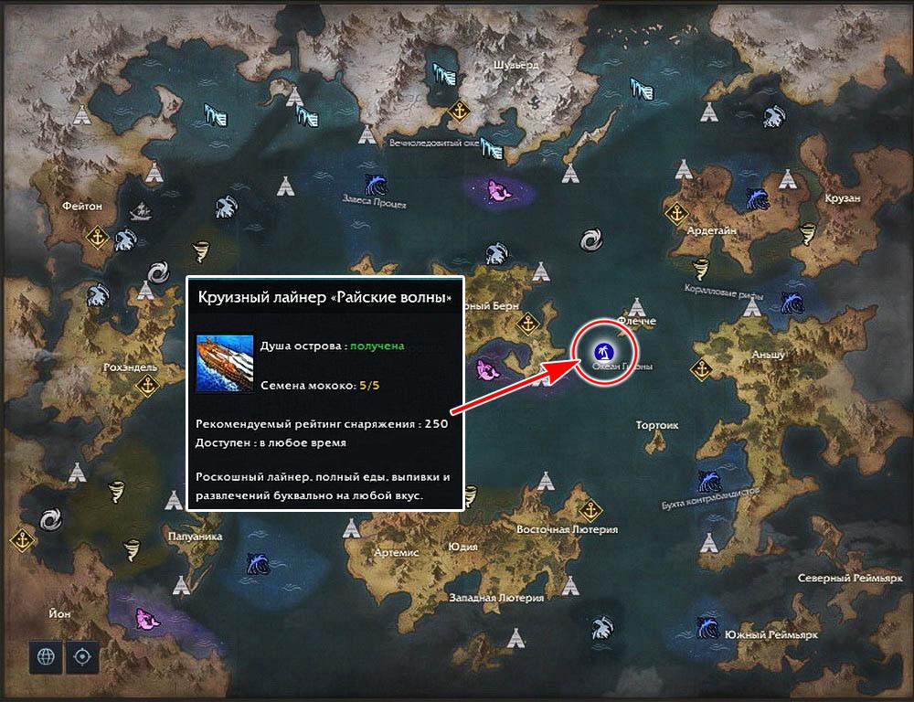 kruiznyj lajner rajskie volny na karte lost ark 2 0