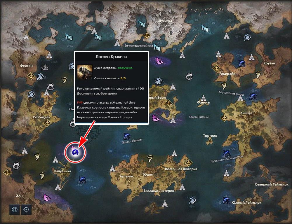 logovo krakena na karte lost ark