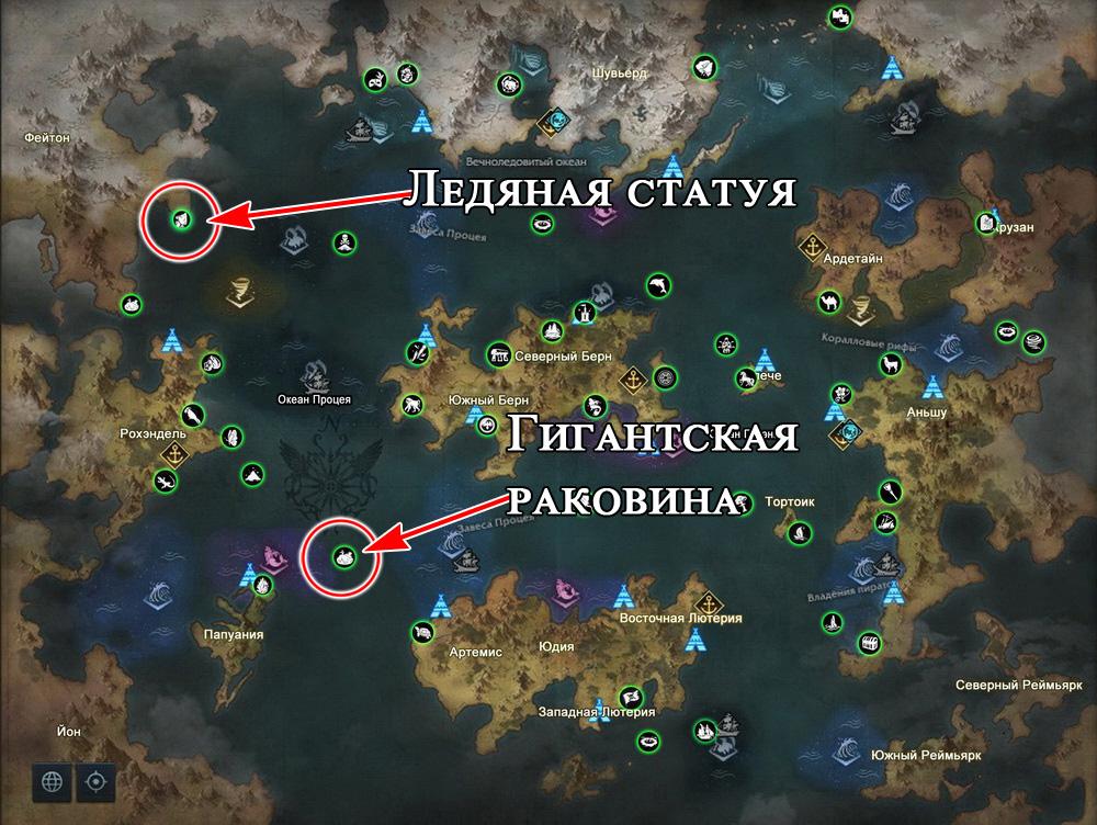 morskie priklyucheniya ledyanaya statuya lost ark 2
