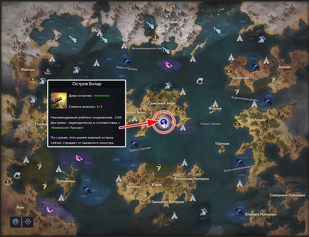 ostrov bolar na karte lost ark