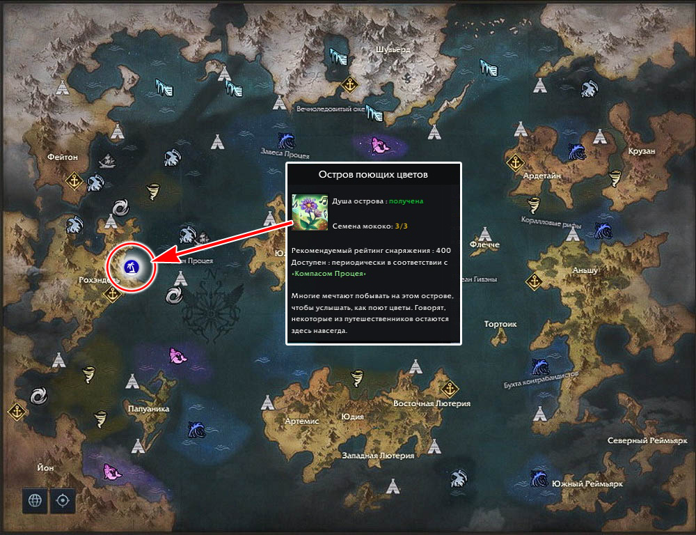 ostrov poyushchikh cvetov na karte lost ark