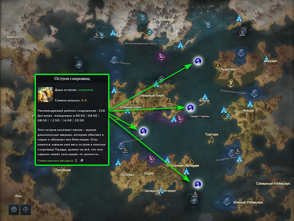 ostrov sokrovishch na karte lost ark