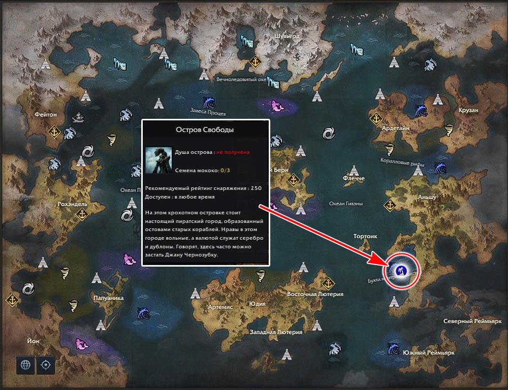 остров свободы на карте