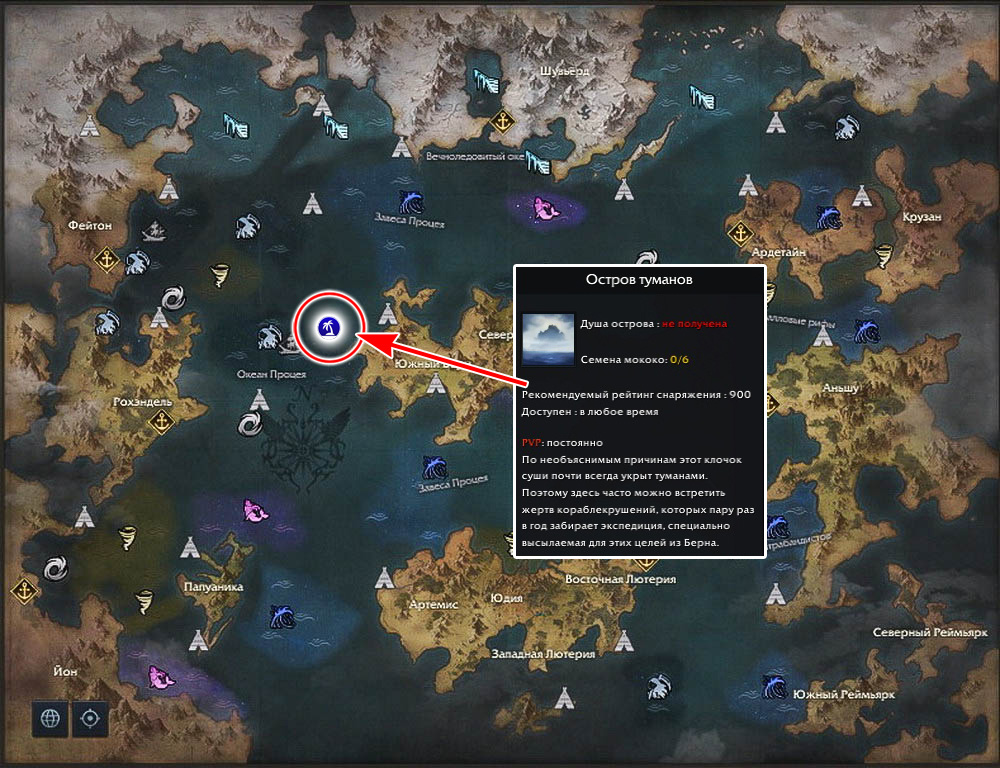 ostrov tumanov v lost ark 2 0