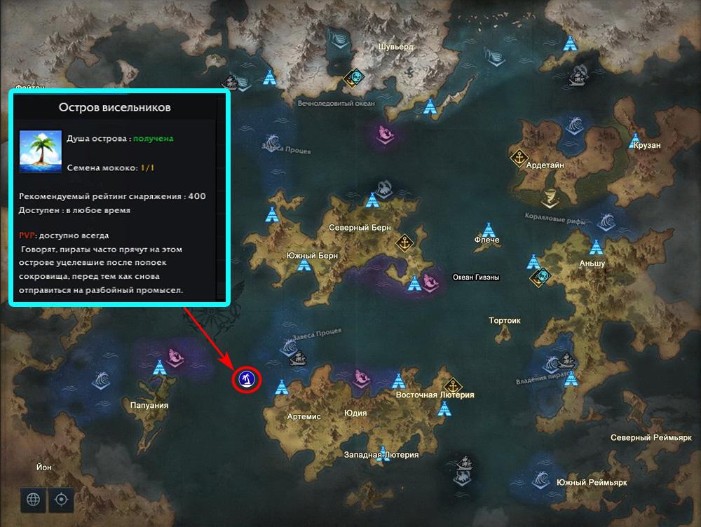 ostrov viselnikov lost ark